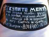 Славянск-На-Кубани Конкорд 2000