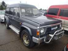 Владивосток Nissan Safari 1991