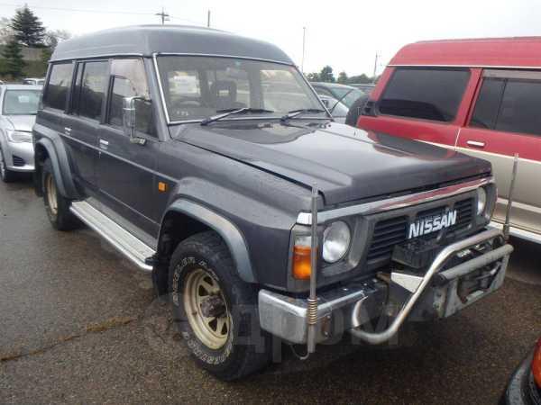 Nissan Safari, 1991 год, 641 000 руб.
