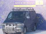 Свободный Бонго Френди 1997