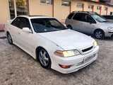 Хабаровск Тойота Марк 2 1997