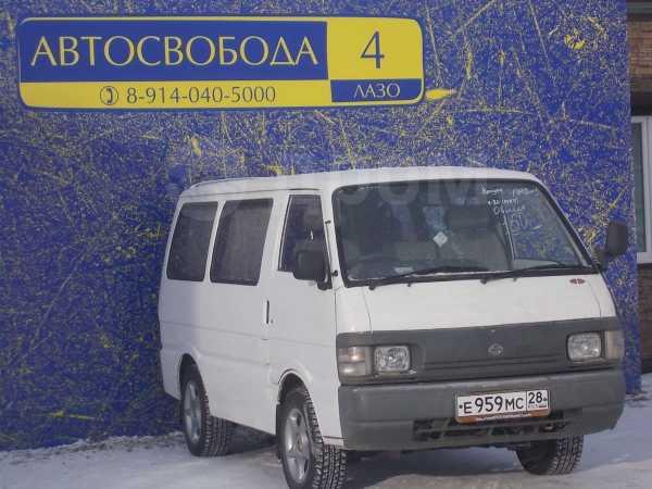 Nissan Vanette, 1998 год, 150 000 руб.