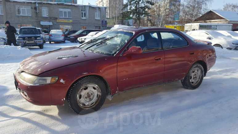 Toyota Corolla Ceres, 1993 год, 87 000 руб.