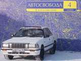 Свободный Тойота Краун 1991