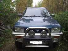 Нижневартовск Мистраль 1995