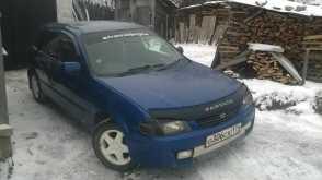 Катав-Ивановск Фамилия С-Вэгон