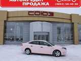 Барнаул Форд Мондео 2008