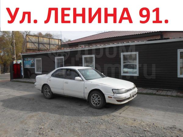 Toyota Camry Prominent, 1991 год, 39 999 руб.