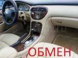 Новосибирск Peugeot 607 2002