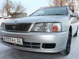 Барнаул Блюбёрд 2001
