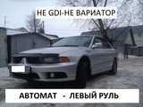 Барнаул Галант 2002