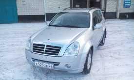Барнаул Rexton 2008