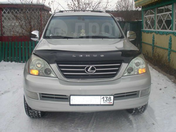Lexus GX470, 2005 год, 1 290 000 руб.