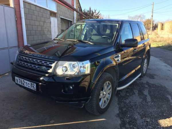 Land Rover Freelander, 2012 год, 1 300 000 руб.