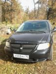 Dodge Grand Caravan, 2005 год, 480 000 руб.