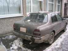 Красноярск Санни 1992