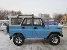 Новосибирск 3151 1998