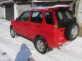 Владивосток Тойота Ками 1999