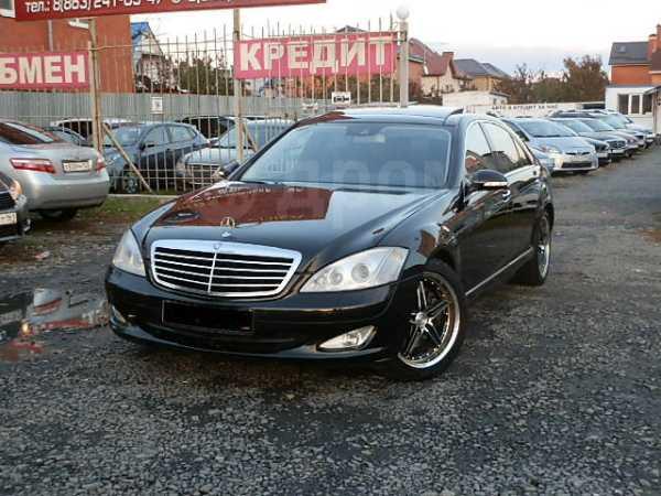 Mercedes-Benz S-Class, 2007 год, 930 000 руб.