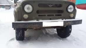Сургут 3151 2003
