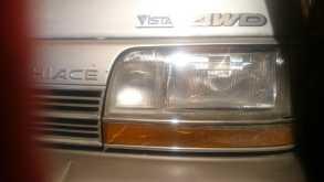 Иркутск Тойота Хайс 1991