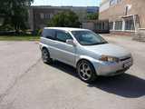 Белово Хонда ХР-В 1998