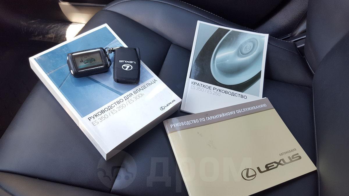 Каталог кузовных деталей ВАЗ 21213