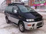 Иркутск Делика 1998
