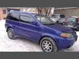 Новосибирск Хонда ХР-В 1998