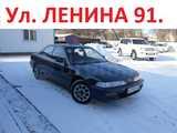 Свободный Honda Integra 1992