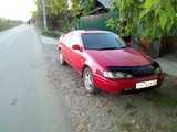Иркутск Тойота Цинос 1993