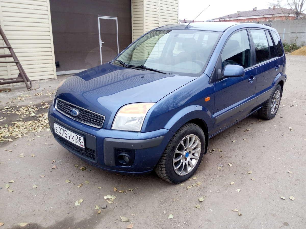 ford fusion автосалон иркутск