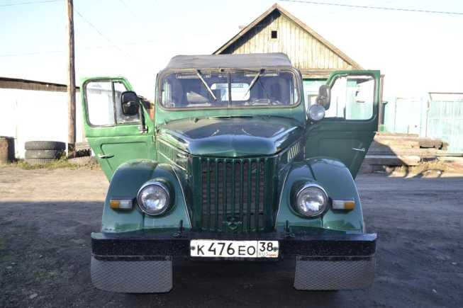 ГАЗ 69, 1968 год, 130 000 руб.