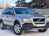 Екатеринбург Volvo XC90 2003