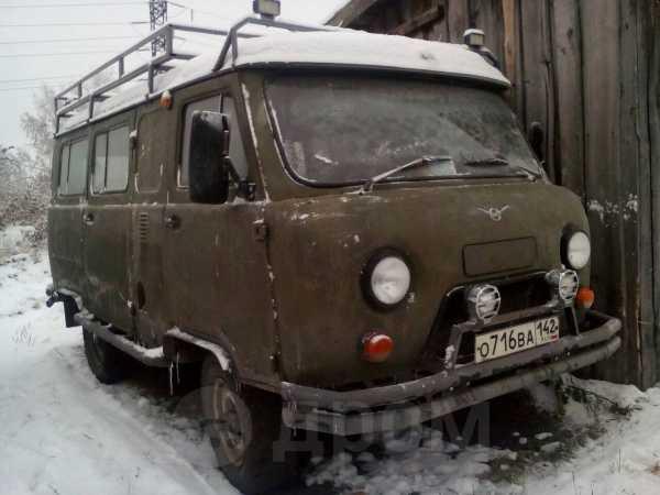 УАЗ Буханка, 1981 год, 75 000 руб.