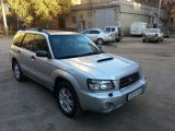 Самара Forester 2005