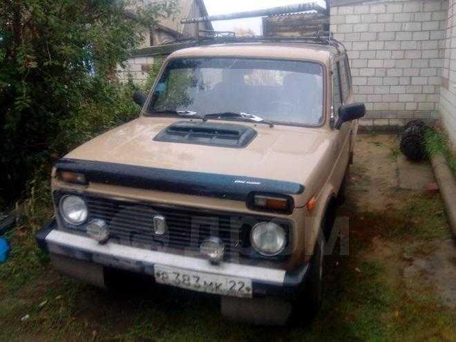 продажа авто г славгород алтайский край научиться