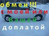 Новосибирск Хонда Лого 2001