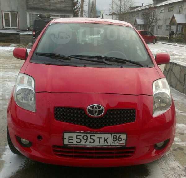 Toyota Yaris, 2008 год, 420 000 руб.