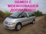 Ивановка Эстима Люсида 1997