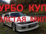 Железногорск-Илим... Скайлайн 1995