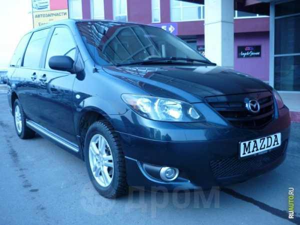 Mazda MPV, 2004 год, 445 000 руб.
