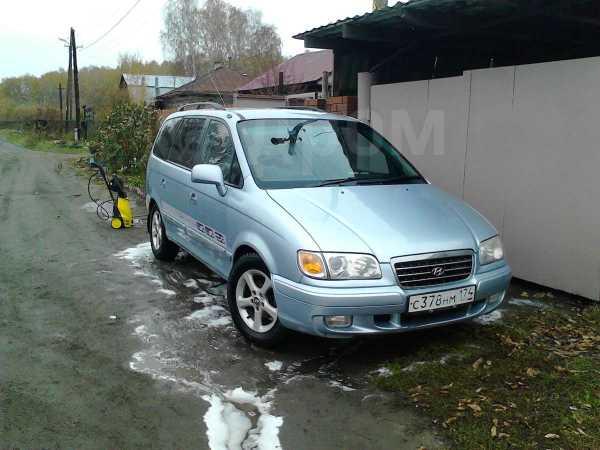 Hyundai Trajet, 2001 год, 300 000 руб.