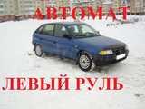 Кемерово Опель Астра 1995