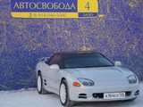 Свободный Мицубиси ГТО 1995