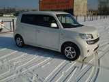 Иркутск Тойота ББ 2012