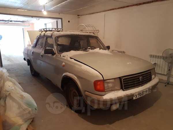 ГАЗ 31029 Волга, 1997 год, 20 000 руб.