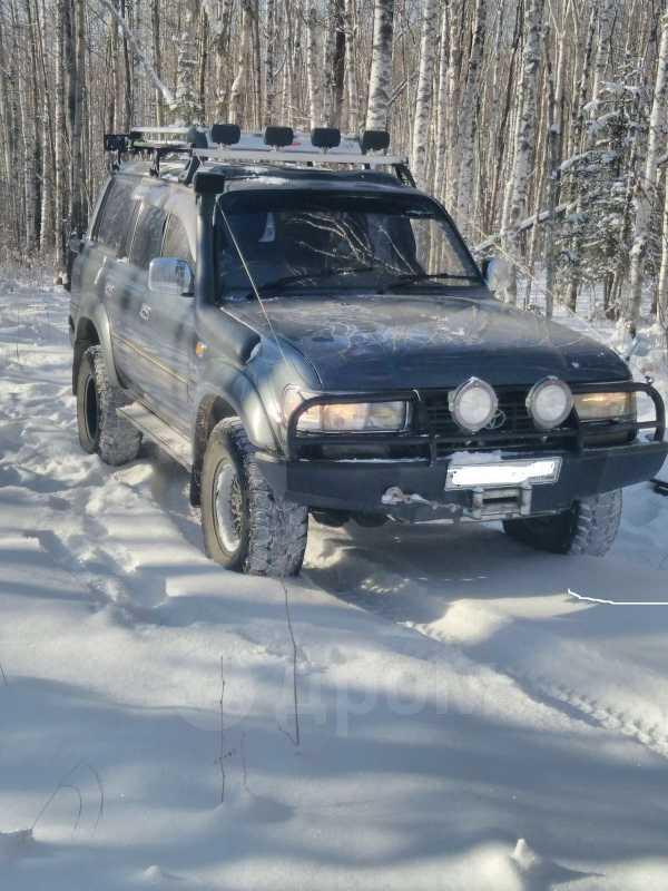 Toyota Land Cruiser, 1994 год, 380 000 руб.