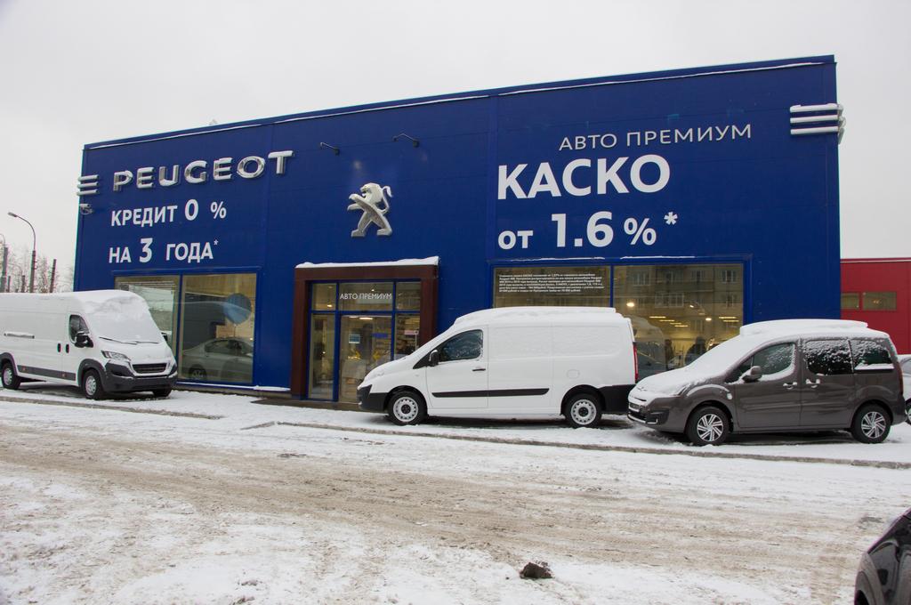 Пежо в санкт-петербурге официальный сайт цены автопремиум скриншот сайта сделать