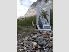 Альпинистке Галине Афанасьевой (Памятник)